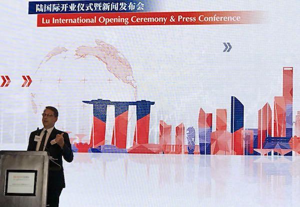 中国平安宣布陆金所国际平台在新加坡开业 将于第三季度上线