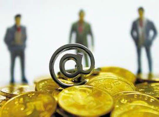 银保监会发文!进一步做好信贷工作要求 鼓励发展消费金融