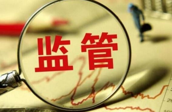 山东省开展P2P合规检查:要求9月25日前申报,逾期视为放弃