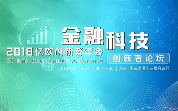 服务实体经济:谁将引领金融科技赋能银行业数字化升级?