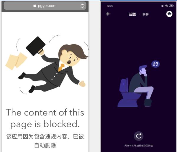 """快播创始人王欣社交新品""""凉凉""""?iOS软件被下架,包含违规内容"""