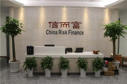 信而富退出转型背后:百达易承接助贷业务 王征宇将卸任CEO职位