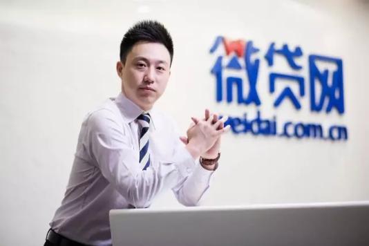"""海尔消费金融高管""""换血"""":新任CEO来自美股上市公司,叶巍加入管理层"""