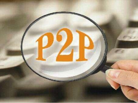网贷清退加速!一月内有三地宣布取缔P2P