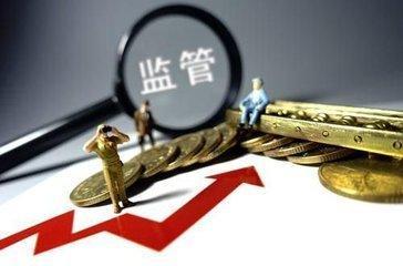 湖南公布小贷公司分类评级结果:A级占比31.7% 82家被要求停业整改