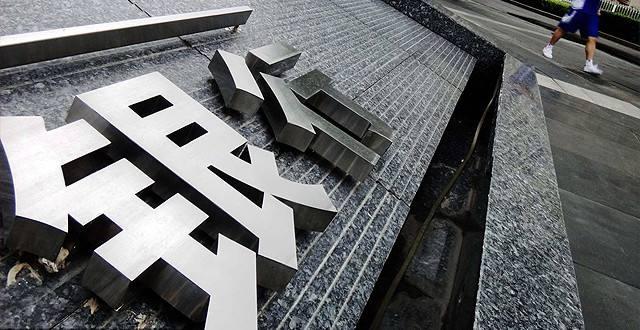 又一银行冲刺A股IPO!广州银行经营现金流连负三年,2019年不良率升至1.19%