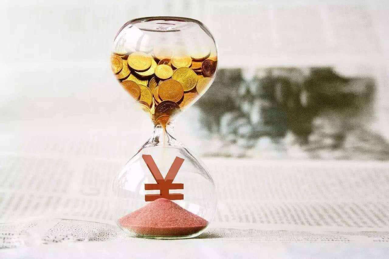 """时代中国因""""桃色劫""""8日股价跌超14% 拟卖小贷1月不到遭搁浅"""