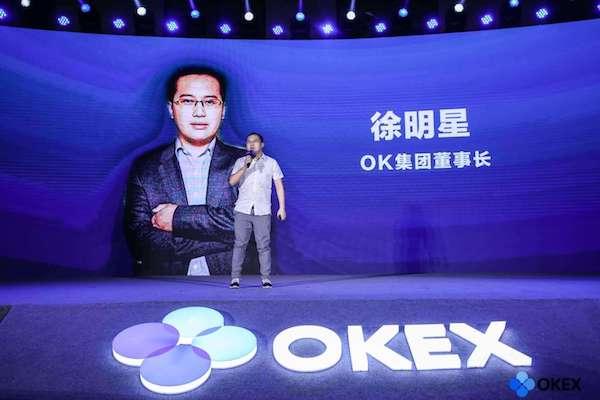 徐明星的「荣与衰」:曾跻身白手起家富豪榜,现今接受调查、OKEx暂停提币